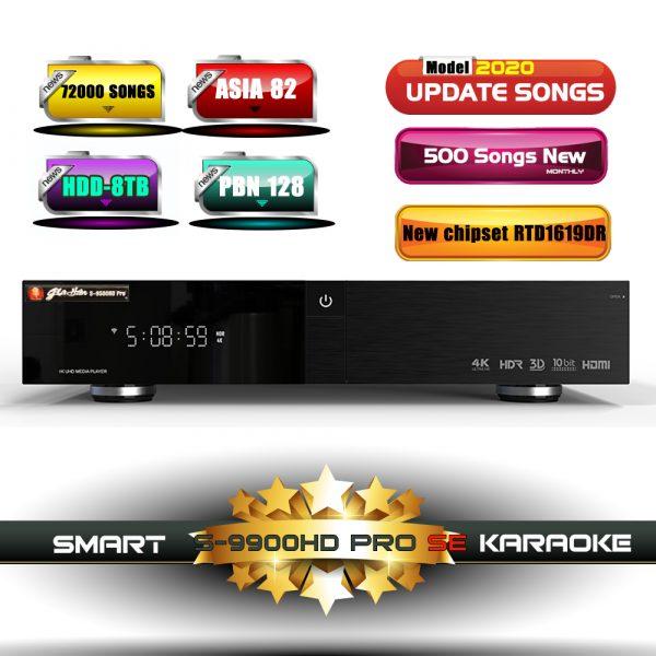 S9900HDPro-SE