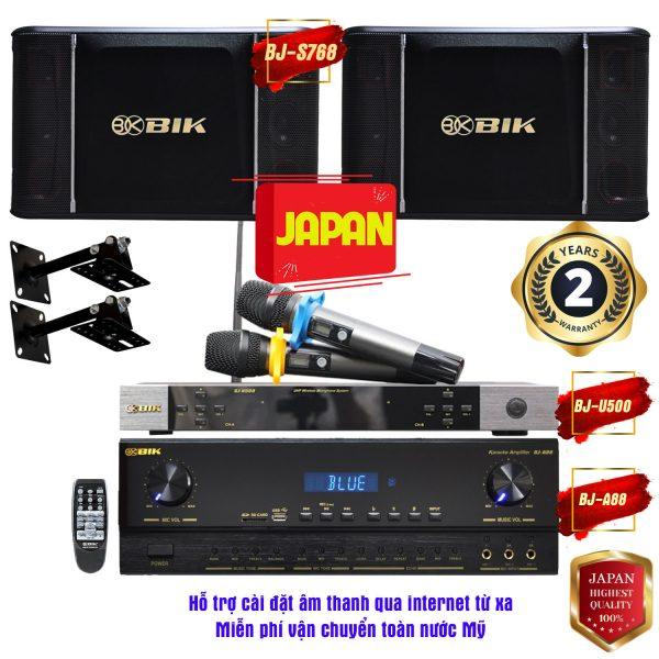 2022-Karaoke-Package—Bik-BJ-S768-2